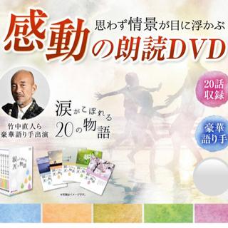 ❣️80%オフ❣️【購入時価格1万円】🍀涙がこぼれる20の物...