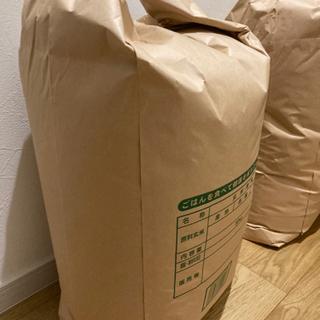 去年のお米 玄米30キロ ラスト一袋‼️