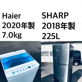 ★⭐️送料・設置無料★  7.0kg大型家電セット☆冷蔵庫…