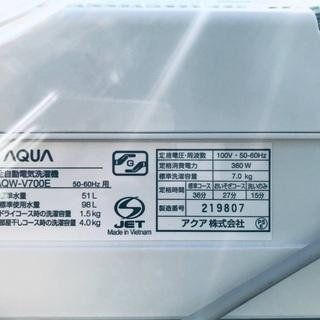 ★⭐️送料・設置無料★ 7.0kg大型家電セット☆冷蔵庫・洗濯機 2点セット✨ - 家電