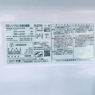 ★⭐️送料・設置無料★ 7.0kg大型家電セット☆冷蔵庫・洗濯機 2点セット✨ - 売ります・あげます