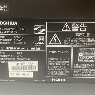 ★★美品★★【4K】東芝 4K大型液晶TV 43C310X 43型【W録】 - 名古屋市