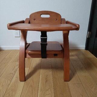 木製 ベビーチェア 大和屋 ローチェア 子供 椅子 Arch キッズ