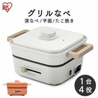 【新品・未開封】1台4役 グリル鍋 ホットプレート