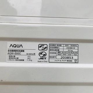 ★⭐️送料・設置無料★処分セール!超激安◼️冷蔵庫・洗濯機 2点セット✨ - 家電