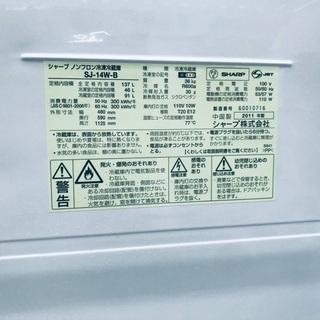 ★⭐️送料・設置無料★処分セール!超激安◼️冷蔵庫・洗濯機 2点セット✨ - 売ります・あげます
