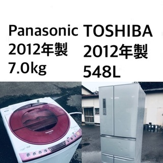 ★⭐️送料・設置無料★7.0kg大型家電セット☆冷蔵庫・洗…