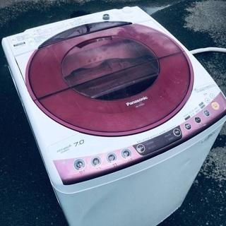 ★⭐️送料・設置無料★7.0kg大型家電セット☆冷蔵庫・洗濯機 2点セット✨ - 所沢市