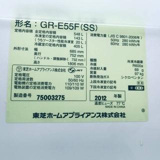★⭐️送料・設置無料★7.0kg大型家電セット☆冷蔵庫・洗濯機 2点セット✨ - 売ります・あげます