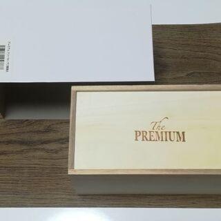 【未使用品】プレミアムフリーカップ二客揃え 箱付