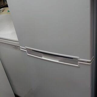 訳あり2019年式138L冷蔵庫激安‼️