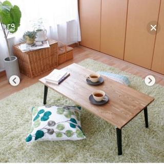 机、食卓用、座卓テーブルを探してます🙇♀️