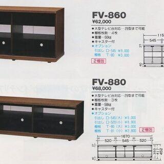 定価62,000円【WAKATSUKI(若月製作所)】FV-86...