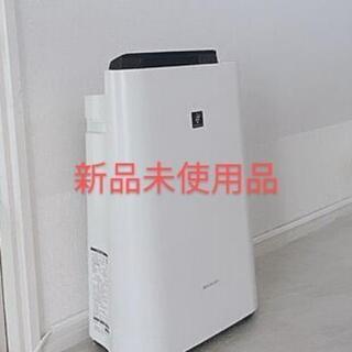 【ネット決済・配送可】新品未使用品 シャープ空気清浄機KC-J50-W