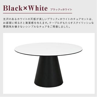 【定価29万】アルモニア ダイニングテーブルセット