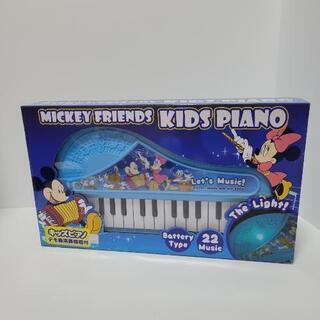 ミッキー  キッズ ピアノ
