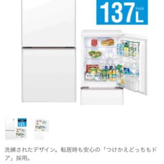 冷蔵庫、ラック、机イスセット、テレビ