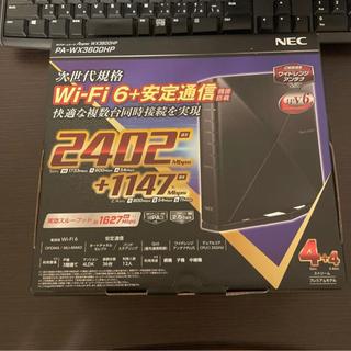 【ネット決済】無線LANルーター PA-WX3600HP ほぼ新...