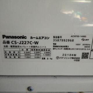佐賀中古エアコン、パナソニック2018年2.2KW13番税込み取り付け込み − 佐賀県