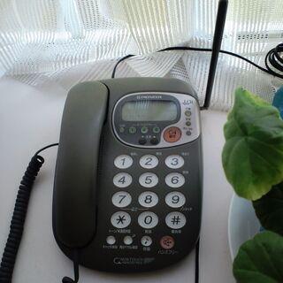 【1、980円】パイオニアTF-JP50留守番電話親機