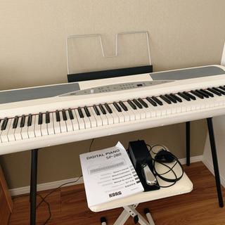 電子ピアノ 88鍵 椅子+ ヘッドホン付き コルグ KORG S...