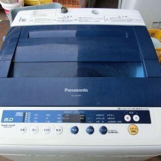【ネット決済】E145 パナソニック 全自動洗濯機 6.0KG ...