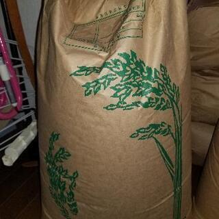 古米 コシヒカリ 玄米 30キロ
