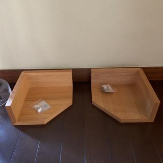 無印良品 壁に取り付けられる家具 2個セット