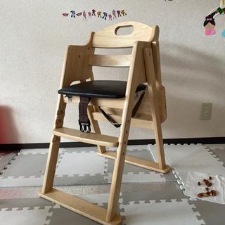 【ネット決済】KATOJI 子供用 椅子
