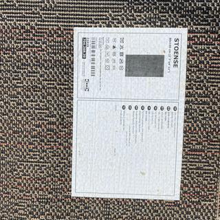 IKEA ラグ 80×150