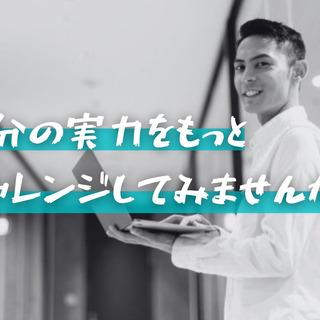 B to B営業担当(テレマーケティング)年収1000万可能!!