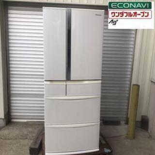 大容量【パナソニック】 NR-F478TM トップユニット 冷蔵...