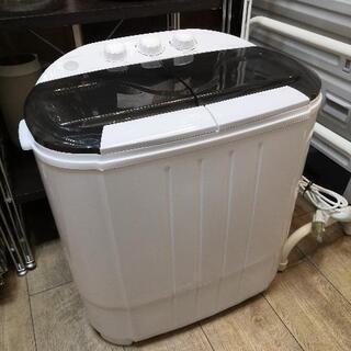 【再入荷!】ウェイモール 二槽式洗濯機🍀