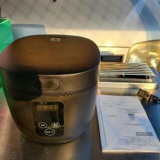 配送無料 多機能炊飯器!