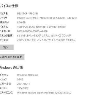 中古品 一体型パソコン Window s10+office 富士通 FH56/B3 core i3-7100U/爆速SSD256GB+中古HDD1TB/メモリ8GB/23.8インチ/無線/テ レビ機能 − 東京都