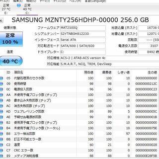 中古品 一体型パソコン Window s10+office 富士通 FH56/B3 core i3-7100U/爆速SSD256GB+中古HDD1TB/メモリ8GB/23.8インチ/無線/テ レビ機能 - 売ります・あげます