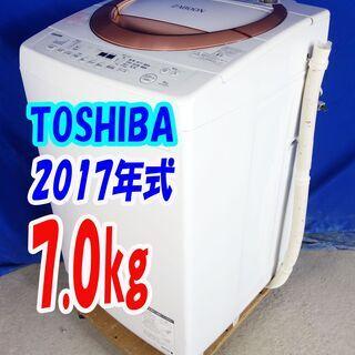 オータムセール!!🌰2019年式★三菱★MR-P15ED-KK★...