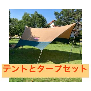 【ネット決済】コールマン テントとタープのセット
