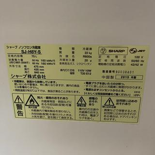 【ネット決済】冷蔵庫 小型