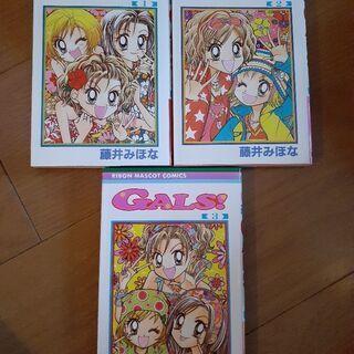 GIRLS 藤井みほな リボンマスコットコミック