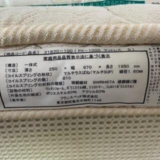 【ネット決済】シングルベット フランスベット