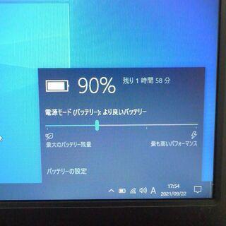 新品高速SSD ノートパソコン 中古良品 17型 ワイド液晶 TOSHIBA 東芝 dynabook B771/C Core i5 8GB DVDマルチ 無線 Windows10 Office - パソコン