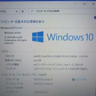 新品高速SSD ノートパソコン 中古良品 17型 ワイド液晶 TOSHIBA 東芝 dynabook B771/C Core i5 8GB DVDマルチ 無線 Windows10 Office - 台東区