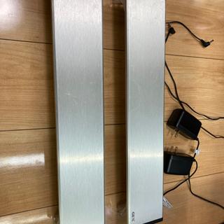 【ネット決済】水槽用45cmLED照明