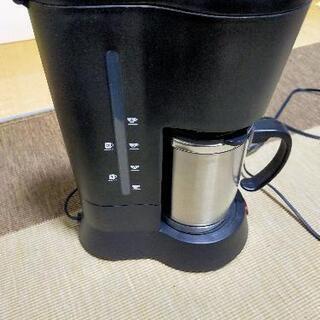 【格安】小さめのコーヒーメーカー