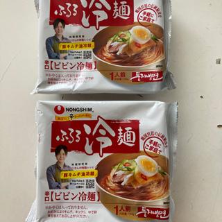 辛ラーメンメーカー★ビビン冷麺2袋