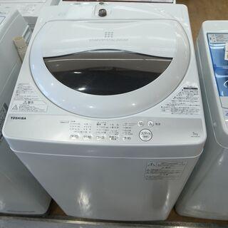 東芝 5kg洗濯機 2019年製 AW-5G6【モノ市場 知立店】41