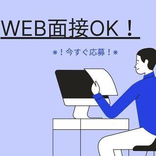 オープニングスタッフ募集◎フォークリフト・玉掛け・クレーン!今な...