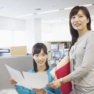 【時給1600円+交!川崎の外資系住宅設備メーカーで営業アシスタ...