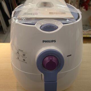 フィリップス ノンフライヤー 2013年製 HD9299【モノ市...